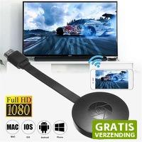 Dennisdeal.com: Wireless HDMI Dongle