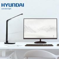 Bekijk de deal van One Day Only: Hyundai LED bureaulamp