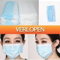 Dennisdeal.com 2: 50 stuks medische wegwerp mond maskers mondkapjes
