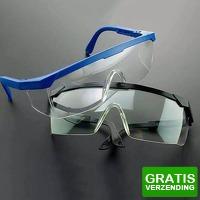 Bekijk de deal van Dealbanana.com: Transparante veiligheidsbril