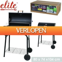 HomeHaves.com: Smoker barbecue