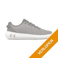 Under Armour dames fitness schoenen
