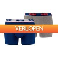 Avantisport.nl: Puma heren ondergoed