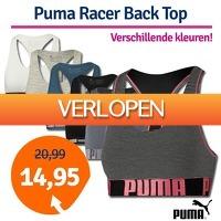 1dagactie.nl: Puma Dames Racer Back Top