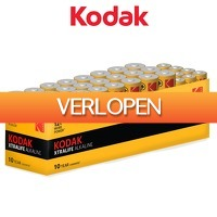 One Day Only: Kodak Xtralife alkaline 24AA+12AAA