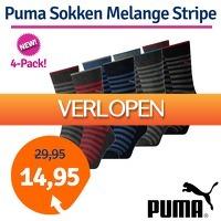 1dagactie.nl: 4 paar Puma sokken