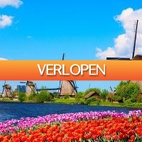 D-deals.nl: 3 of 4 dagen in een 4*-Van der Valk Hotel