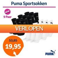 1dagactie.nl: 9 paar Puma sportsokken