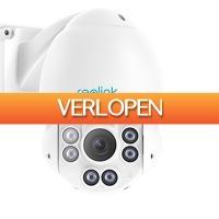 Epine.nl: Reolink RLC-423 5MP buiten PTZ IP camera PoE