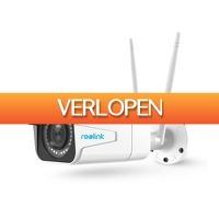 Epine.nl: Reolink RLC-511W 5MP buiten IP camera