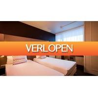 Bebsy.nl 2: Heerlijk hotel in Eindhoven