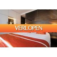 VakantieVeilingen: Veiling: overnachting in 4 sterren Van der Valk Nuland Den Bosch