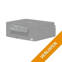 Brother all-in-one inkjet printer DCP-J572DW