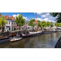 Bekijk de deal van ActieVandeDag.nl 2: 4* hotel in Den Bosch