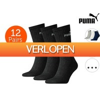iBOOD Sports & Fashion: 12 paar Puma Crew- of Quartersokken