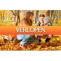 Traveldeal.nl: Verblijf met het hele gezin bij Center Parcs Limburgse Peel