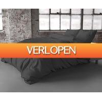 Voordeelvanger.nl: Luxe hotel dekbedovertrek