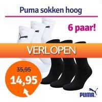 1dagactie.nl: 6-pack Puma sokken hoog