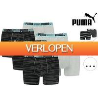 iBOOD Sports & Fashion: 6 x Puma boxershort