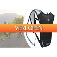 VoucherVandaag.nl 2: Sport rugzak met camel bag