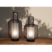 Bekijk de deal van DealDonkey.com 2: 2 x FlinQ sfeervolle LED lantaarns