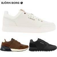 Bekijk de deal van ElkeDagIetsLeuks: Sneakers van Bjorn Borg