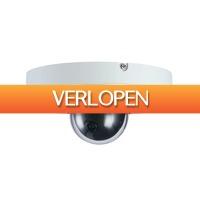 Epine.nl: Dahua Full HD PTZ IP-camera PoE
