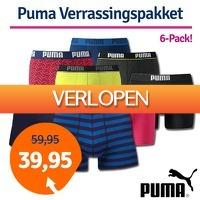 1dagactie.nl: 6 x Puma boxershorts