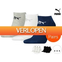 iBOOD Sports & Fashion: 12 paar Puma Sneaker- of Quartersokken