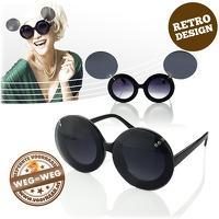 Bekijk de deal van voorHAAR.nl: Hippe flip-up zonnebril