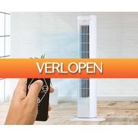 Voordeelvanger.nl: Luxe geruisloze torenventilator