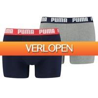 Avantisport.nl: 2 x Puma Basic boxer