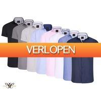 Voordeelvanger.nl 2: Cappuccino short sleeve overhemd