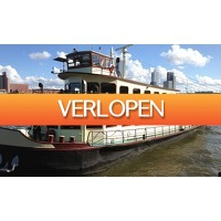 Groupon 2: Rotterdamse Havencruise van 2 uur