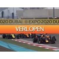 Traveldeal.nl: Verblijf in een hotel in Abu Dhabi
