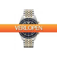 Watch2day.nl: Emporio Armani Tazio AR6088 Heren Horloge 46mm 5 ATM