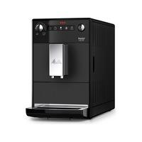 Bekijk de deal van iBOOD.be: Melitta Purista Series 300 espressomachine