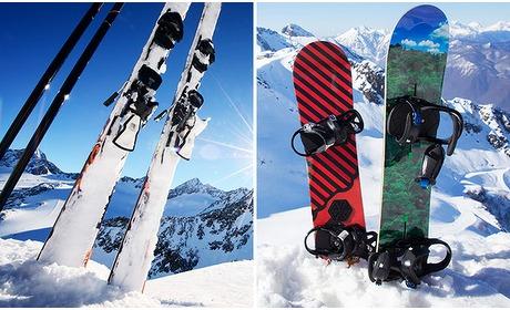Social Deal: Onderhoudsbeurt ski's of snowboard