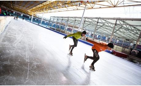 Groupon: Schaatsen bij De Uithof