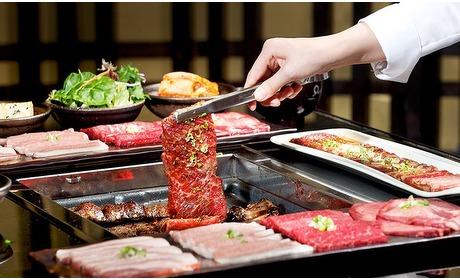 Groupon: Onbeperkt Japans eten in Alkmaar