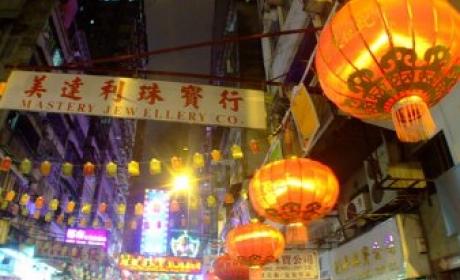 WTC.nl: Hong Kong