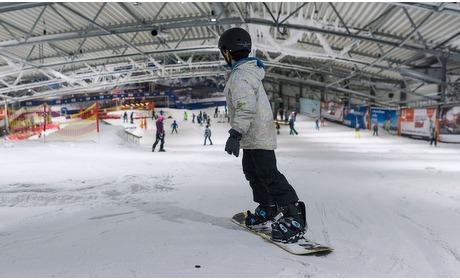 Groupon: De Uithof: skien of snowboarden