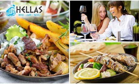 Social Deal: Grieks 3-gangen keuzediner Restaurant Hellas