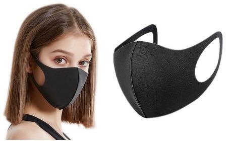 Groupon: Herbruikbare zwarte mondkapjes