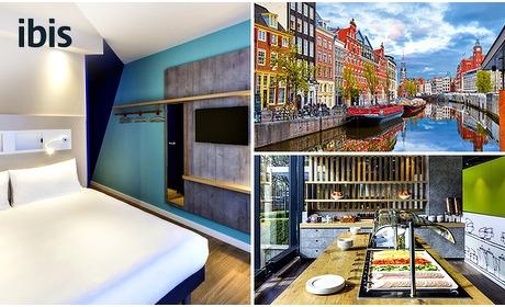 Social Deal: Overnachting voor 2 + ontbijt + parkeren in Amstelveen