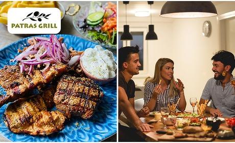 Social Deal: Thuisbezorgd of afhalen: mixed grill + friet + salade