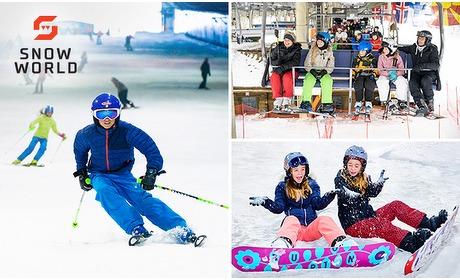 Social Deal: Skien of snowboarden (4 uur) bij SnowWorld